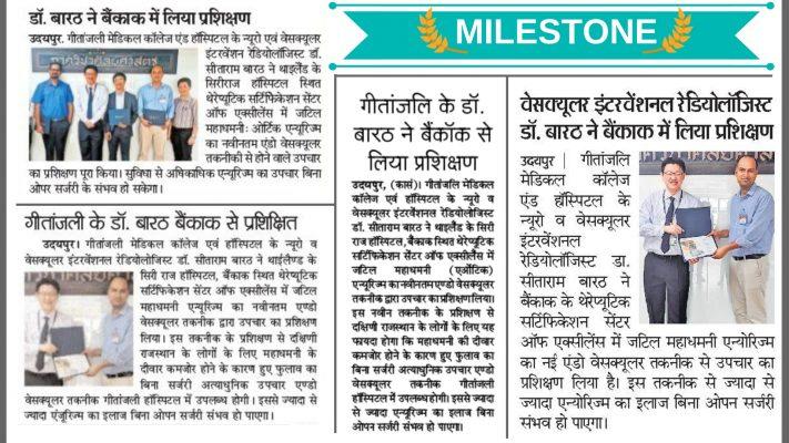 Best Interventional Radiologist in Udaipur